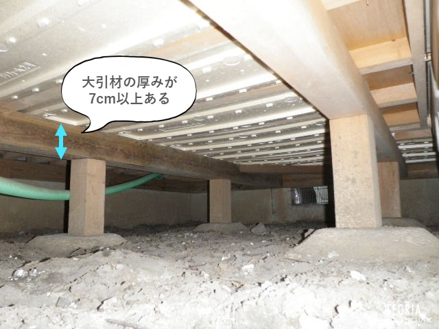 断熱対応可能の床下